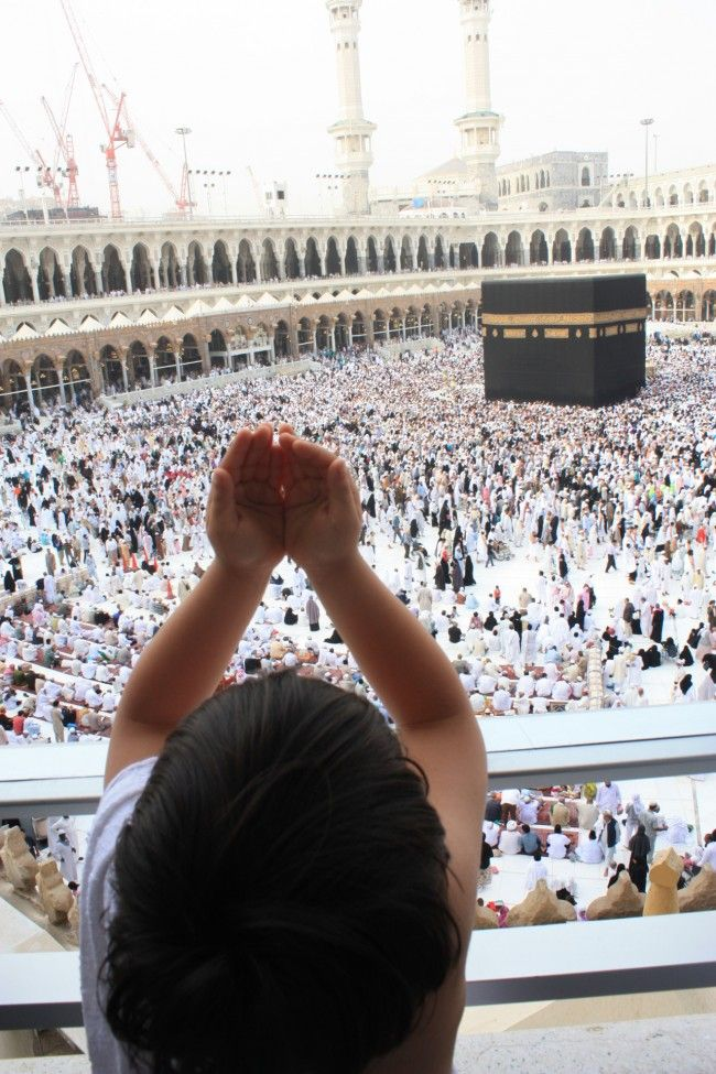 Muslim Boy Dua