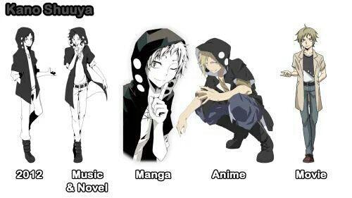 Memes de Kagerou Project - ✔37 - Nuevos diseños✔