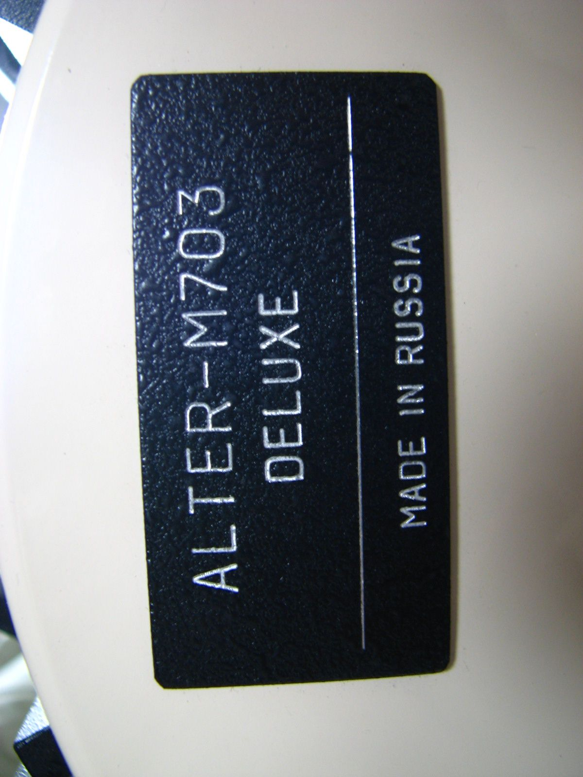 Nameplate IntesMicro Alter M703 Deluxe Made in Russia