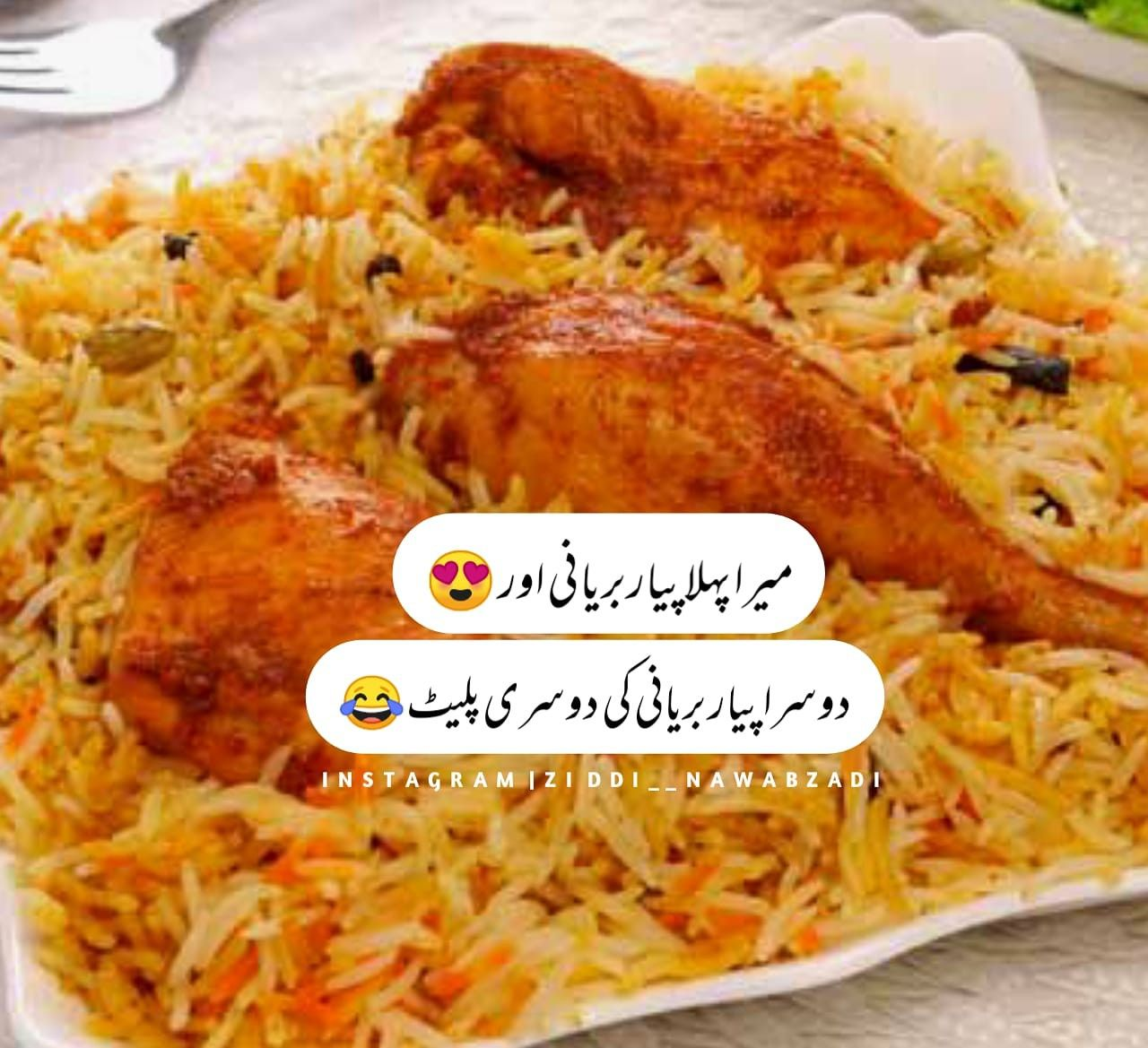 Pin By Azka Khan On Nawabzadi Writes Cute Quotes For Girls Funny Attitude Quotes Fun Quotes Funny