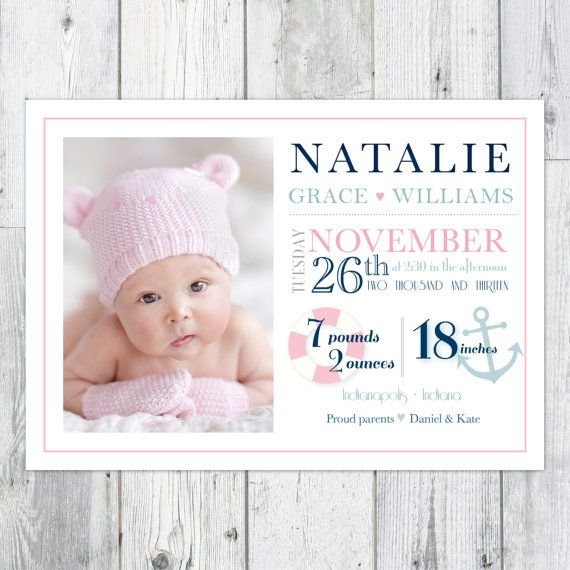 nautical baby birth announcement printable boy or girl 5x7 pinknavy rednavy greennavy
