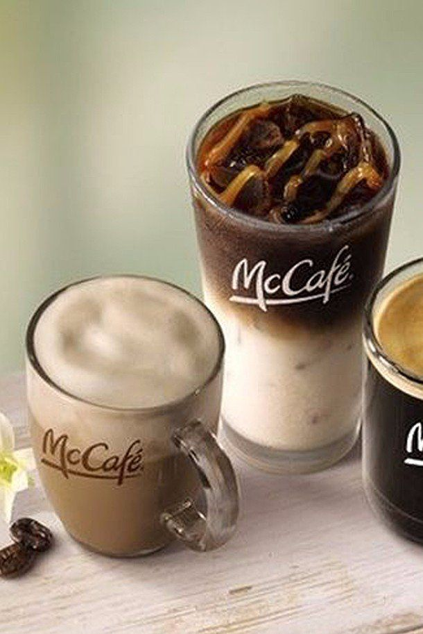 Caffeinate Happily Thanks to McDonald's Latest Line of ...
