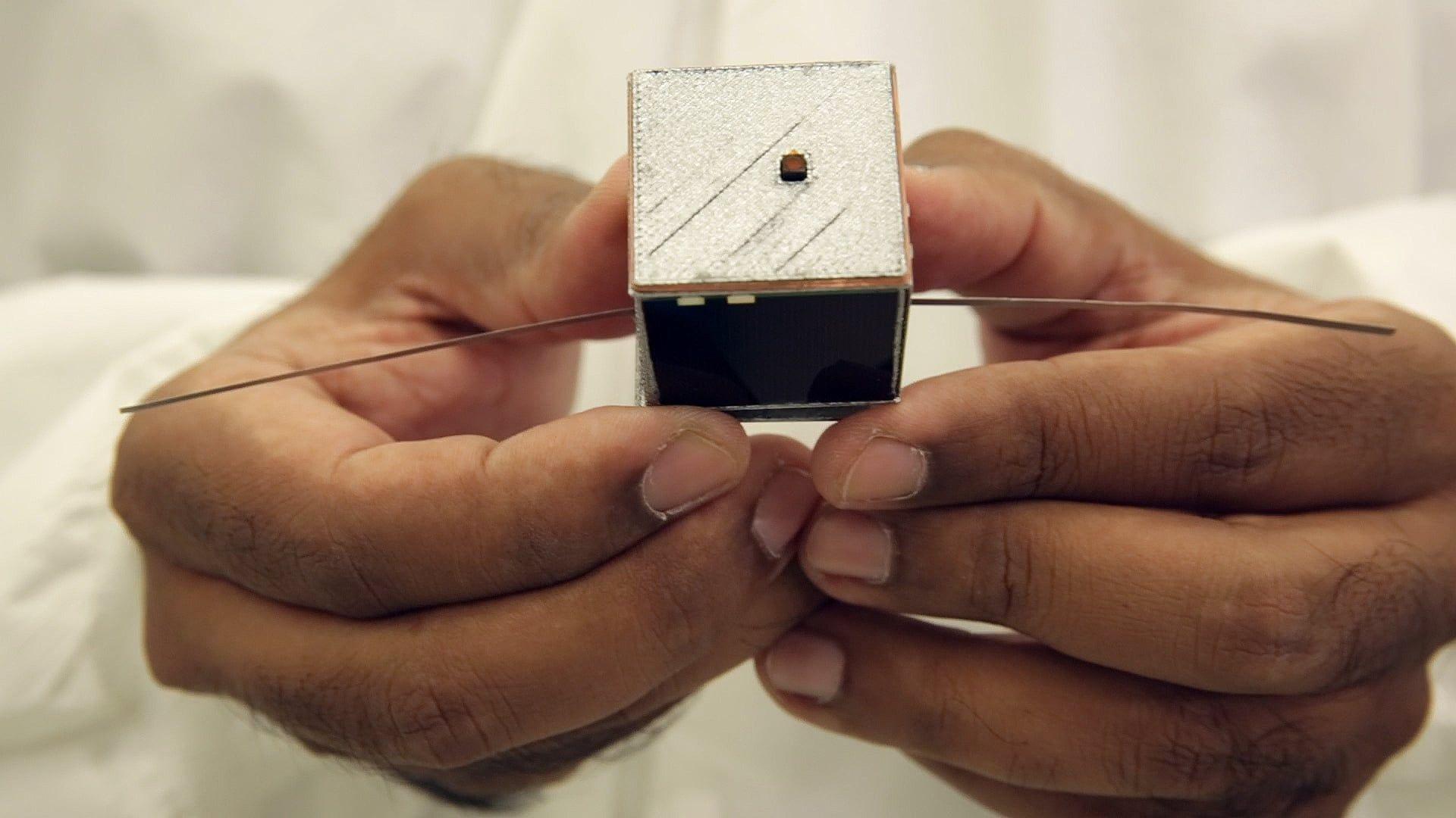SunCube miniature satellites