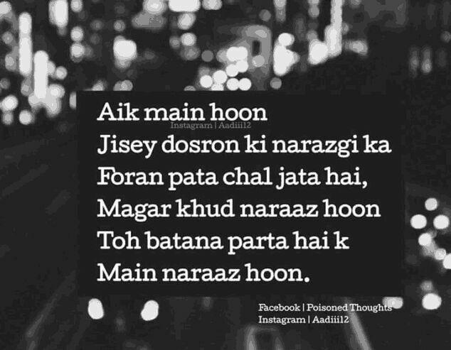 Bcz No One Cares ɱყ เα૨ყ Hindi Quotes Urdu Quotes Quotes