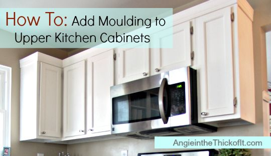 how to add moulding to kitchen cabinets picture design diy confidence builder add moulding to your 9284