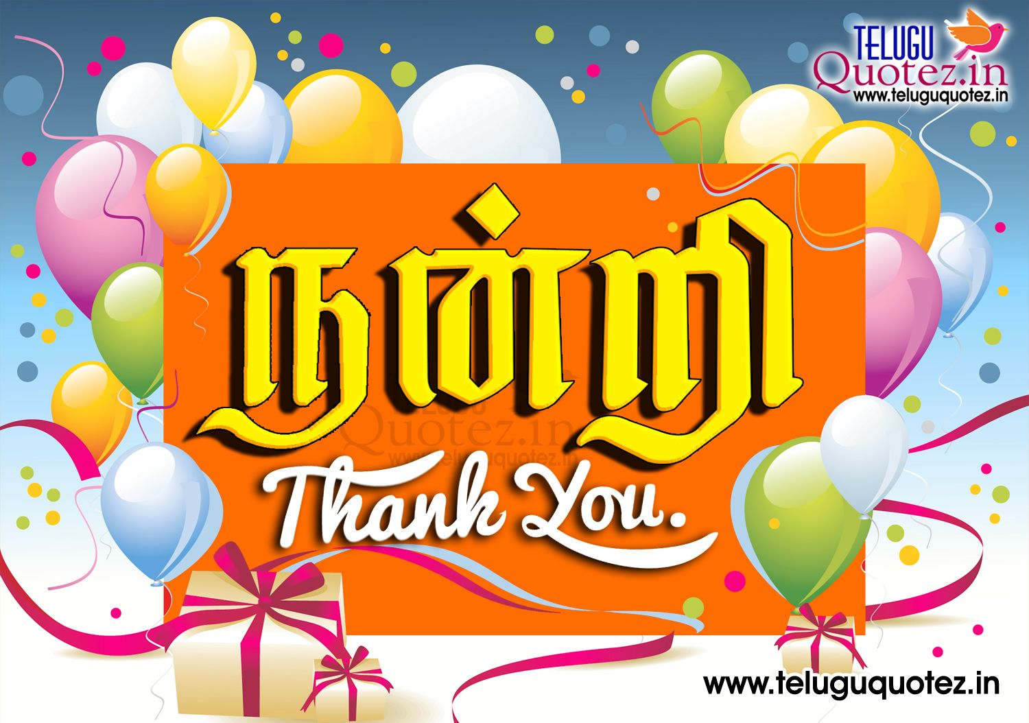 Thank you nandri quotes for birthday wishes in tamil language thank you nandri quotes for birthday wishes in kristyandbryce Choice Image