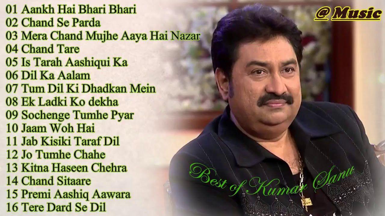 क म र स न क स पर ह ट ग न L Best Of Kumar