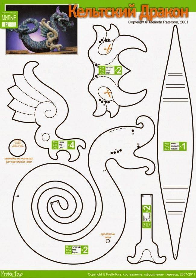 Serpientes de peluche. La forma es simple. Así que es fácil de hacer ...