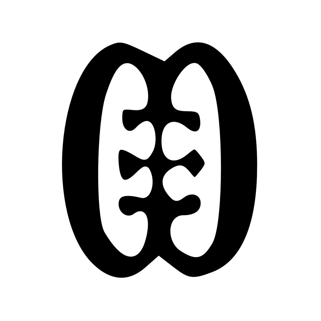 Ese ne tekrema adinkra symbol for friendship tongue and teeth ese ne tekrema adinkra symbol for friendship tongue and teeth biocorpaavc Images