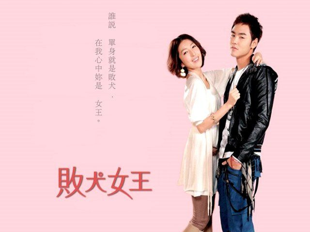 Watch Full Episode Of My Queen Taiwanese Drama Dramacool With