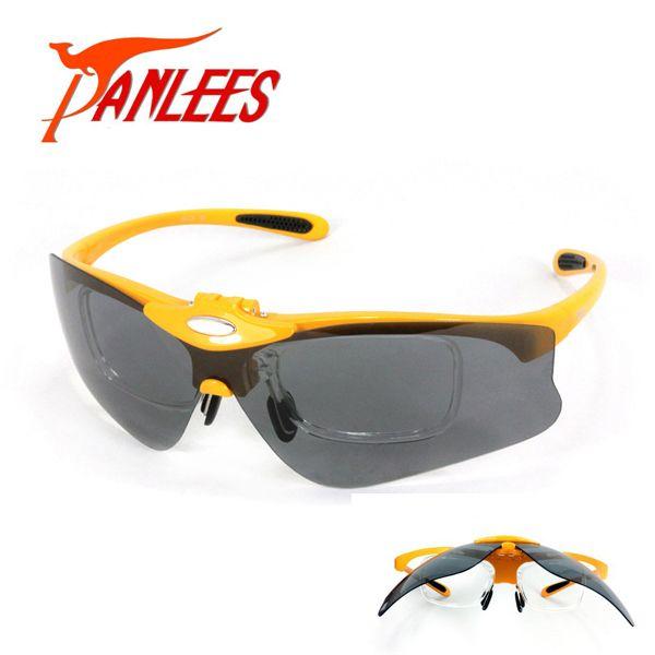 02fe511591f sale brand warranty flip up polarized prescription sports glasses sport  glasses sport  prescription  sport  glasses