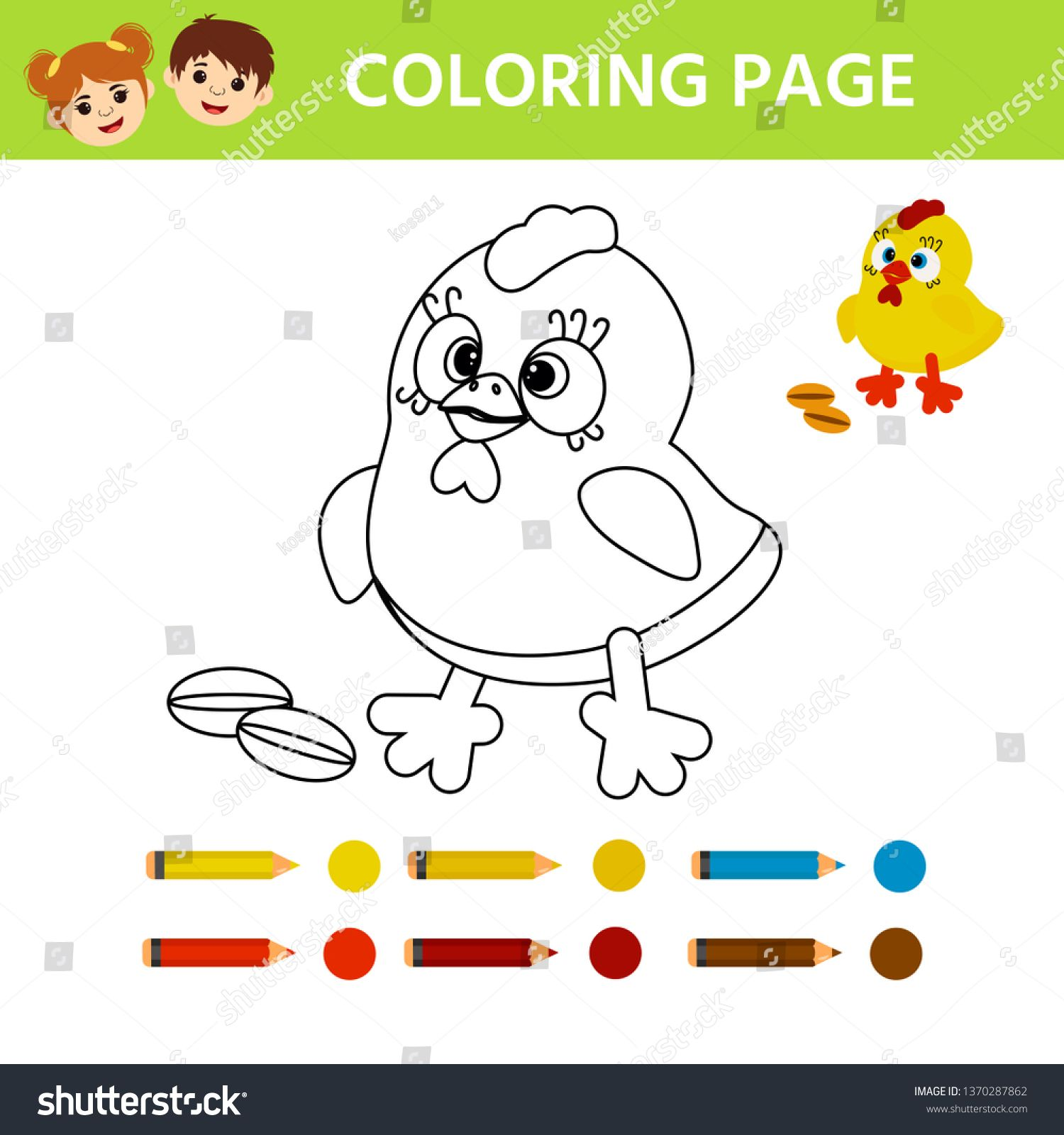 Educational Game For Preschool Kids Coloring Page