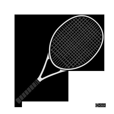 Tennis Ball Free Clip Art Clip Art Library Clipart Black And White
