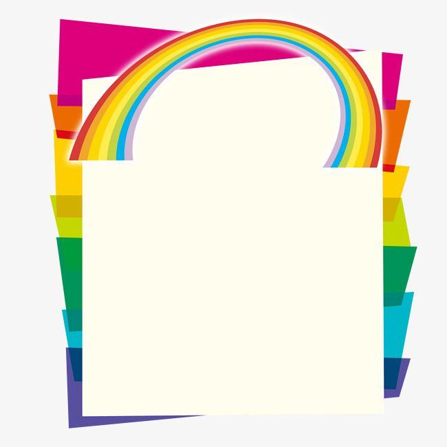 цвет границы в школе листовки | Школа, Радуга и Листовки