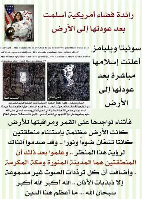 Pin By Mohammed Almajdalawi On Invite To Islam ادع الى سبيل ربك Rabbinin Yoluna Davet Inspire Me Inspiration Invitations