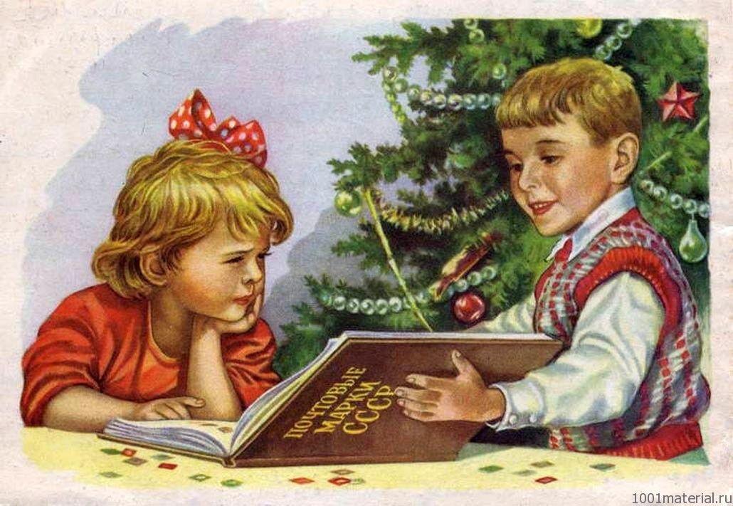 Старые открытки с детьми и книгами