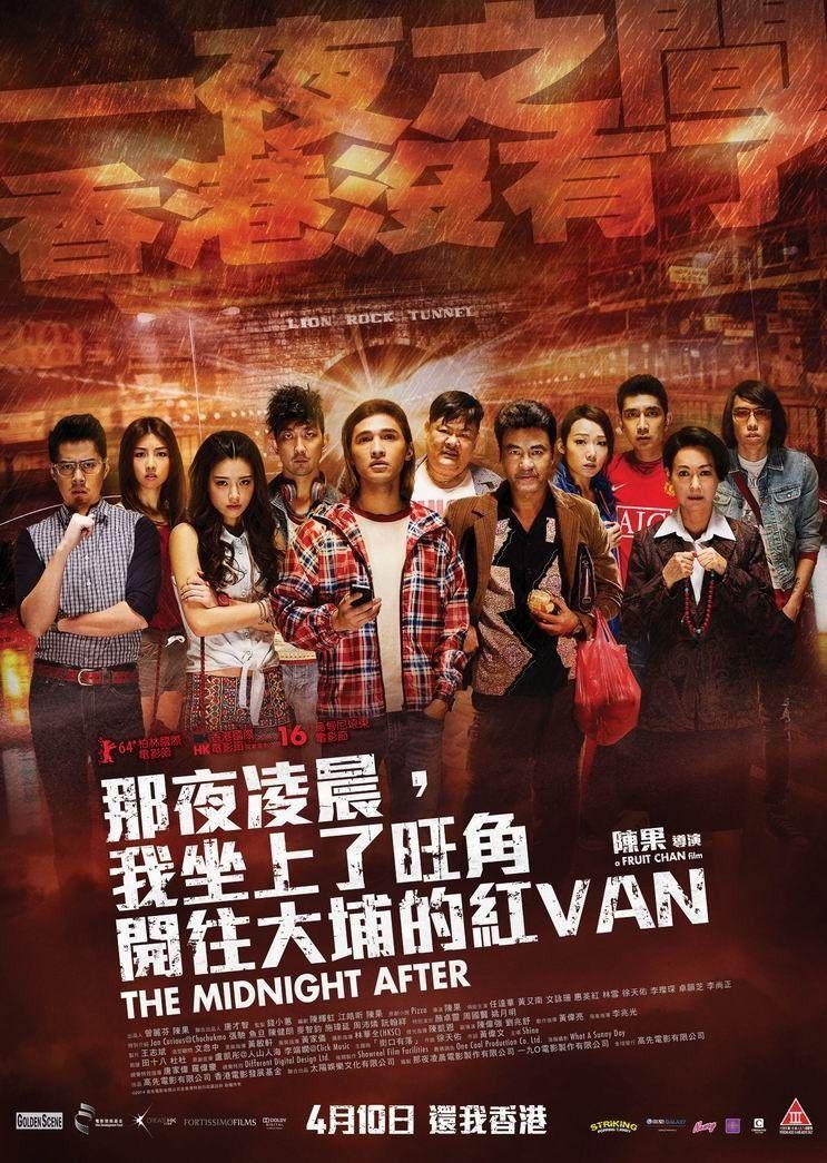 那夜凌晨,我坐上了旺角开往大埔的红van Free tv shows, Full movies online
