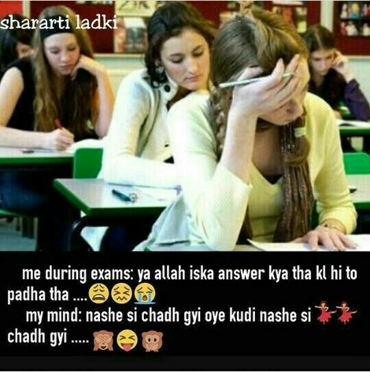 Awwwww Best Examination Hall It S True With Me And My Friends Exams Funny Fun Quotes Funny Funny Facts
