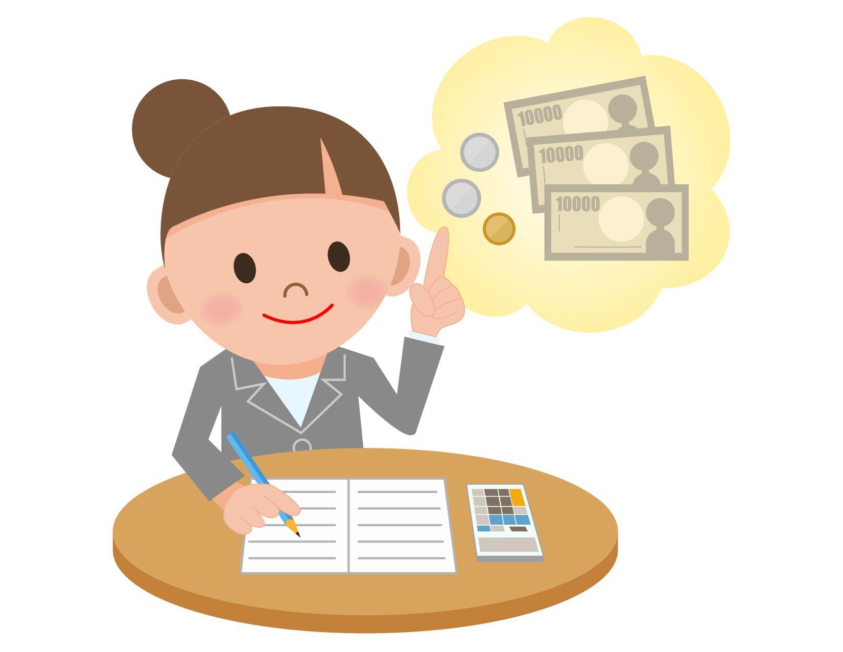 Resultado De Imagen Para Personas Entrando A Una Empresa Animados Entrevista De Trabajo Mujer De Negocios Mapas Del Tesoro