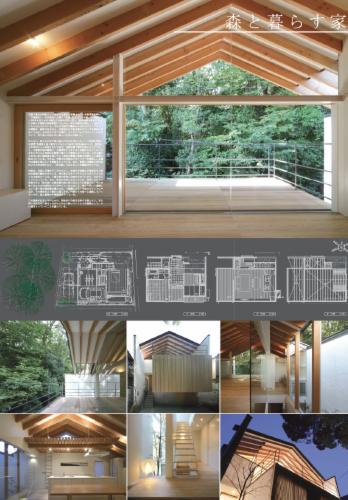 森と暮らす家 マニエラ建築設計事務所 大江一夫