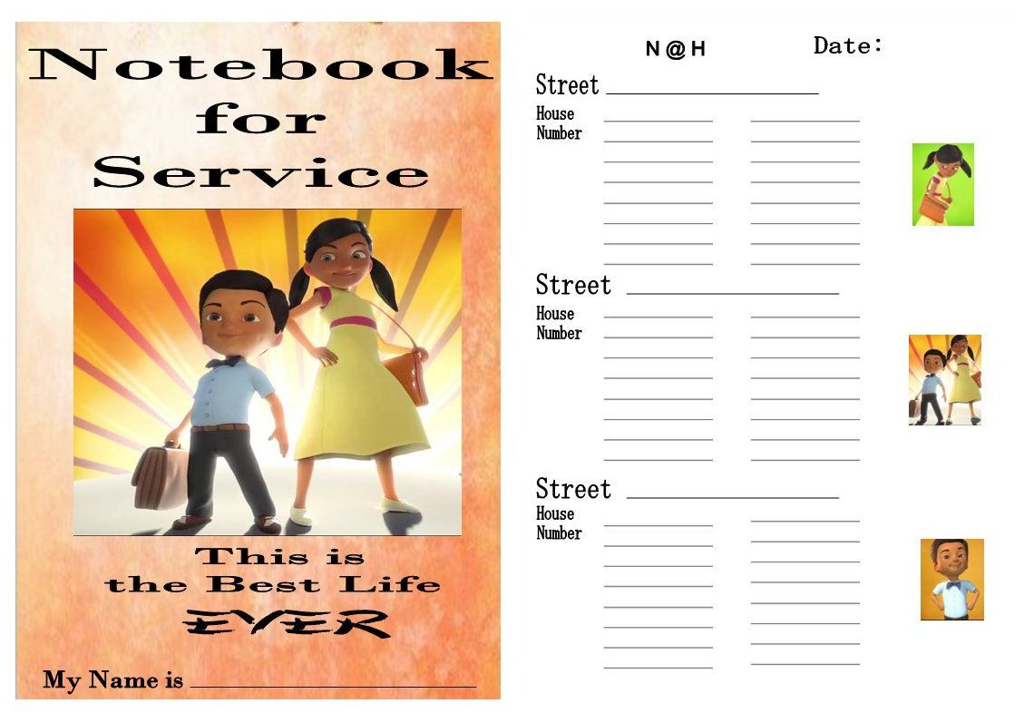 One Page Notebook For Kids To Jot Down Not Homes Caleb And Sophia