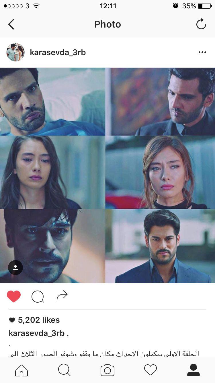 Kara Sevda season 2!!!! 21st September 2016 Star TV Turkey