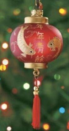 Chinese Lantern Ornament Asian Christmas Ornaments Christmas Ornaments Chinese Christmas