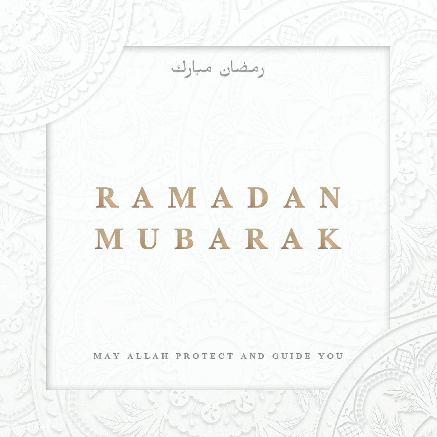 Pin By Turtle On Frame Design Ramadan Cards Ramadan Eid Mubarak Card