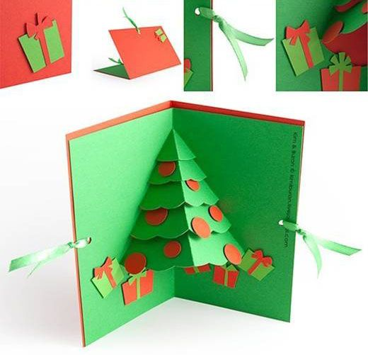 tarjeta 3d para felicitar la navidad actividades ldicas educativas - Tarjeta De Navidad En 3d
