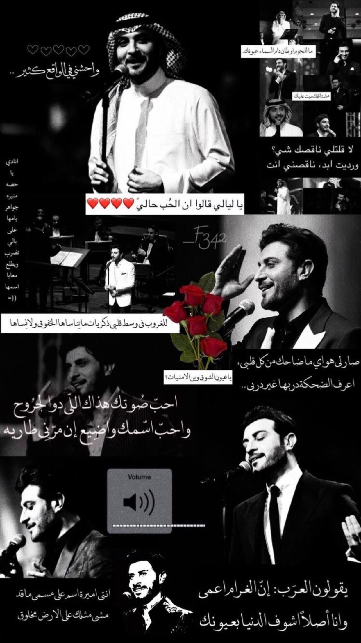 كتابات صور Cover Photo Quotes Love Smile Quotes Calligraphy Quotes Love