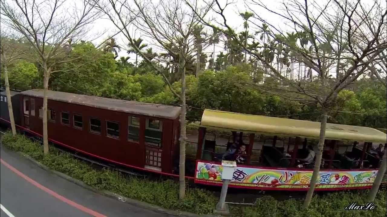 Jiji Township/集集.綠色隧道空拍