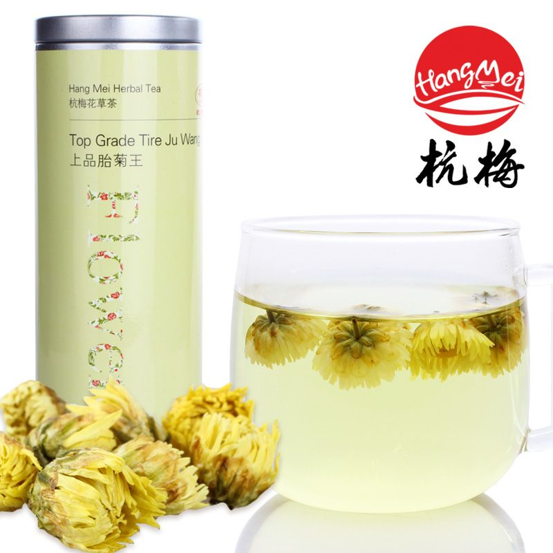Aliexpress Com Buy 35g Top Grade First Lot Picked Nice Tin Packed White Chrysanthemum Flower Tender Bud F Chrysanthemum Flower White Chrysanthemum Flower Tea