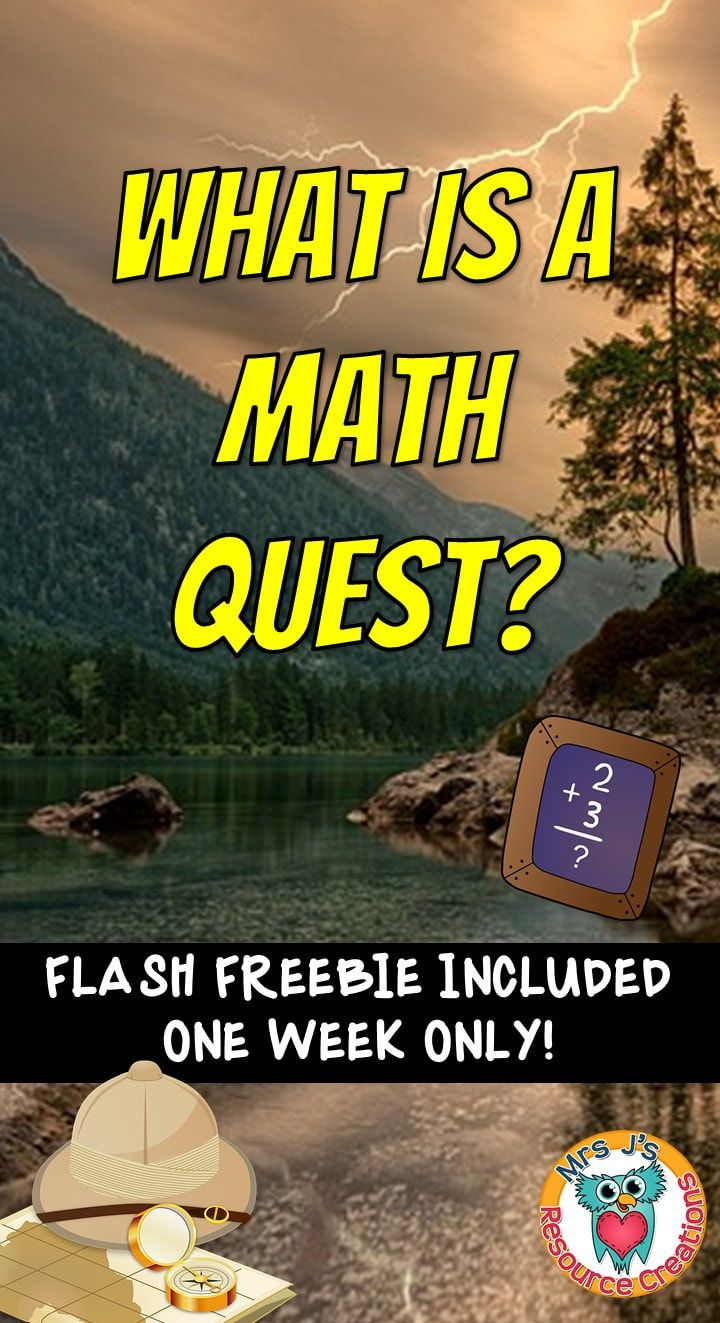 FLASH FREEBIE Math Quest Resource included this week only May 7