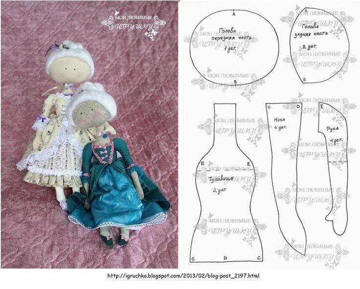 Patrones para la menina? De Muñecos Soft Estrellazul | куклы