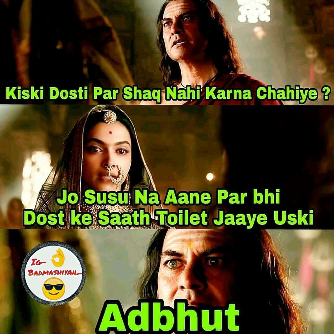 Malik Funny Jokes In Hindi Very Funny Memes Really Funny Memes