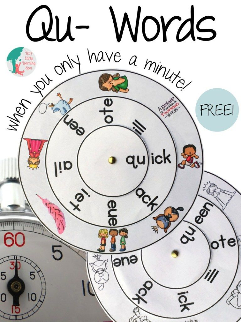 Digraphs: Qu- Words When You Only Have a Minute | Phonics ...
