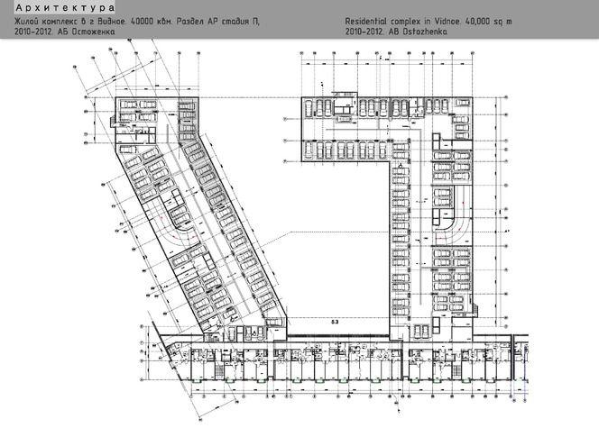 Проект: Многоквартирный жилой дом — Александр Богомолов — MyHome.ru