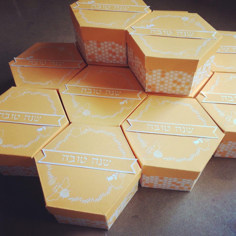 Rosh hashanah gift, Rosh hashanah favor box, Printable Rosh hashanah cards, Rosh hashana craft for kids, Jewish printable shana tova card #roshhashanah