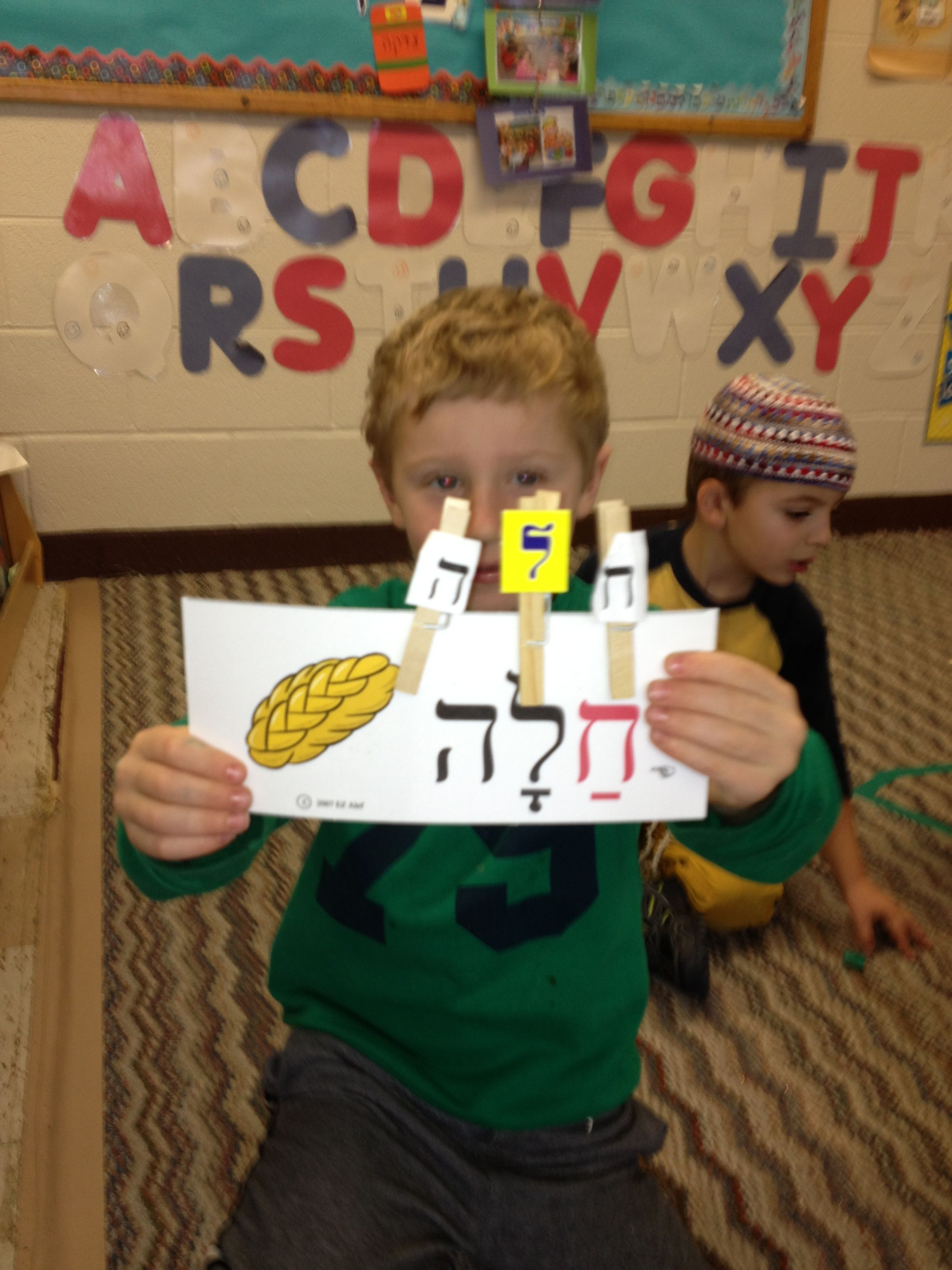 Using Clothespin Attached With Alef Bet The Kids Spelled
