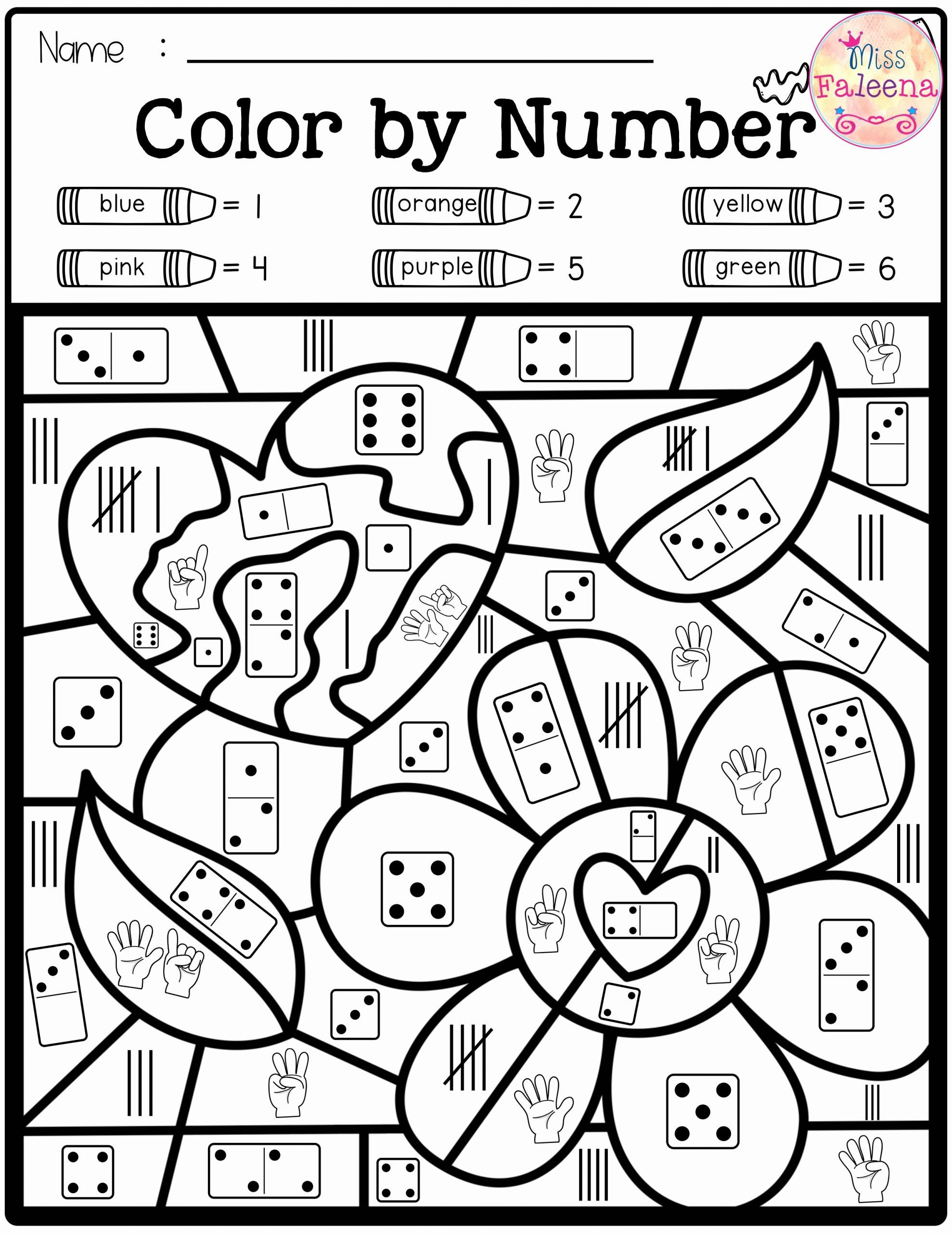 ELF ADDITION AND SUBTRACTION WORKSHEETS COLOR BY NUMBER in 2020   Math coloring  worksheets [ 2560 x 1978 Pixel ]