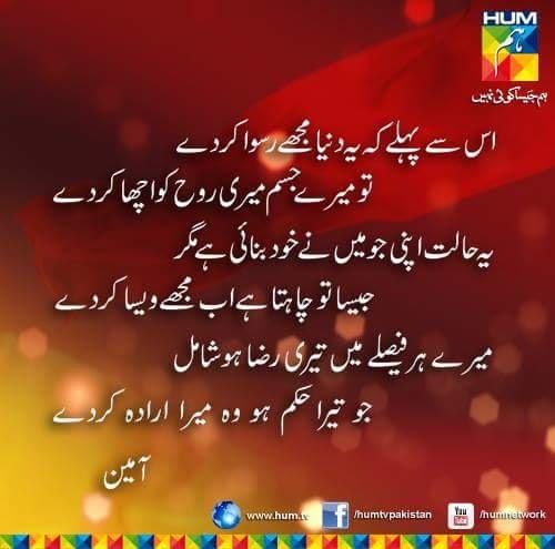 Pin By Sohaib Roomi On Islam