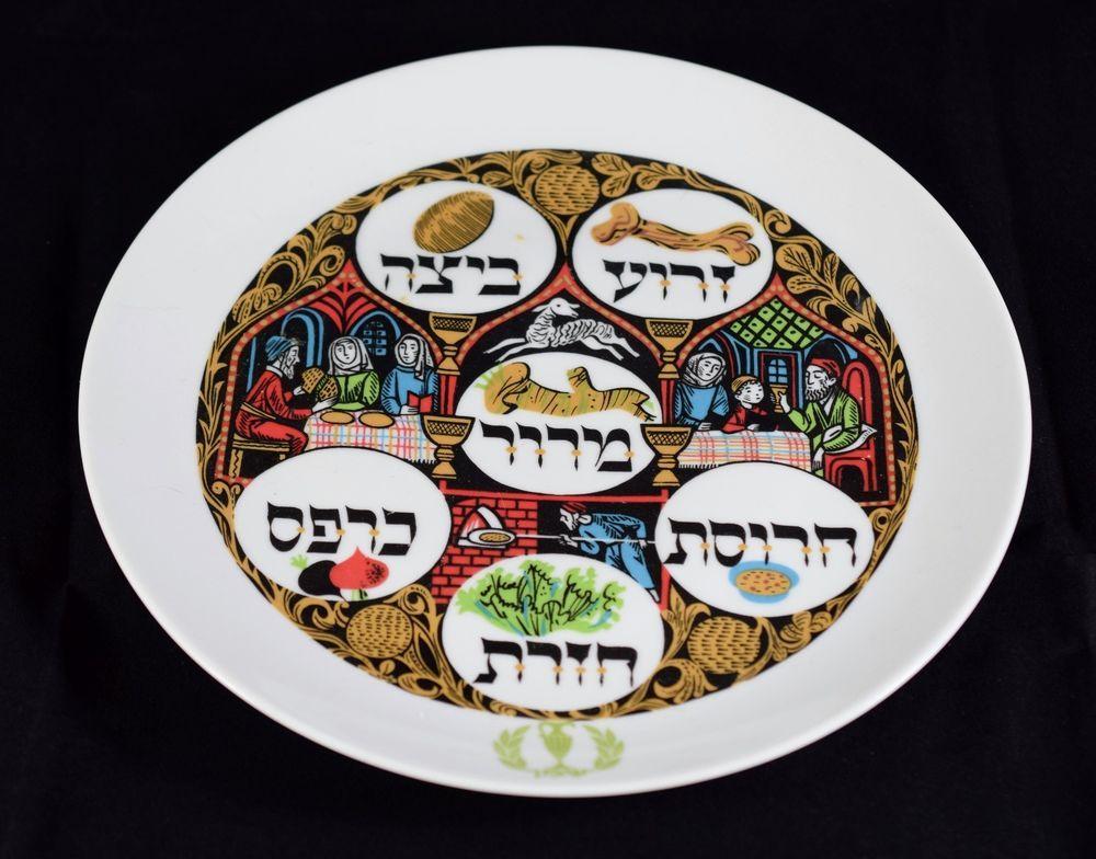 Vintage Naaman Porcelain Passover Seder Pesach Plate Judaica Made In Israel Passover Seder Plate Seder Plate Passover Seder