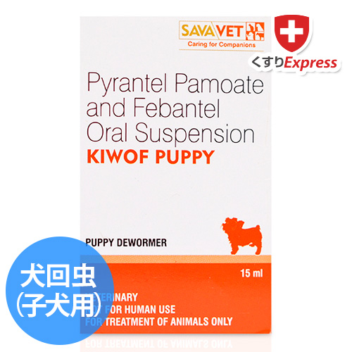 キウォフプラスパピー15ml ペット 子犬 パピ