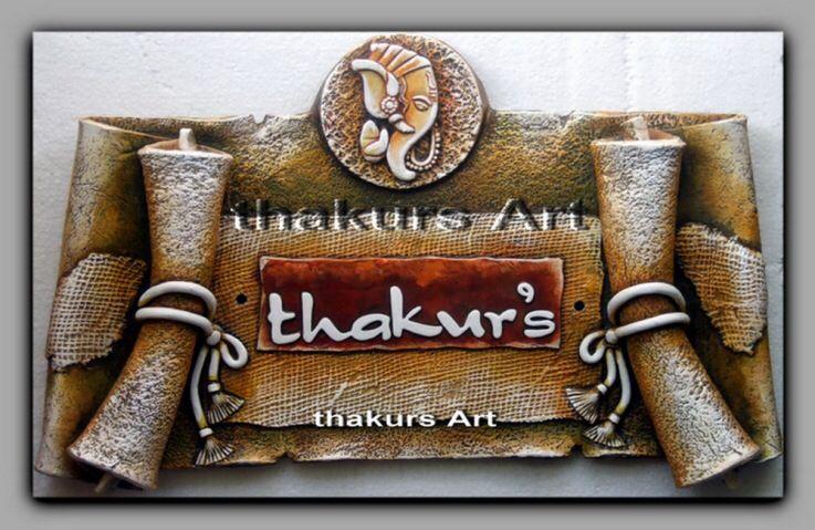 Thakurs Name Plate Name Plates For Home Name Plate Design Name Plate