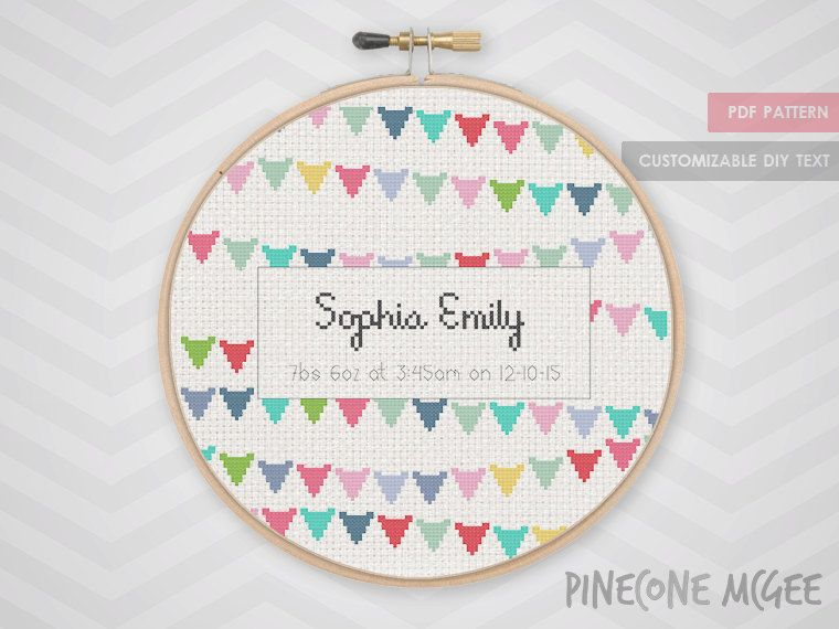 BUNTING BABY ANNOUNCEMENT counted cross stitch pattern, personalized ...
