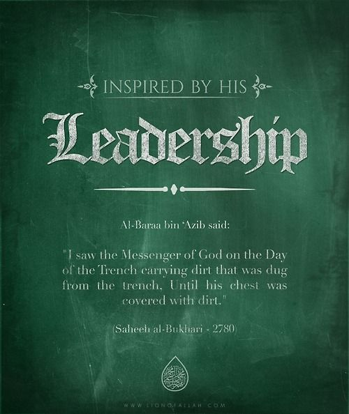 Leadership Islam Islamic Quotes Pinterest Islam Islam