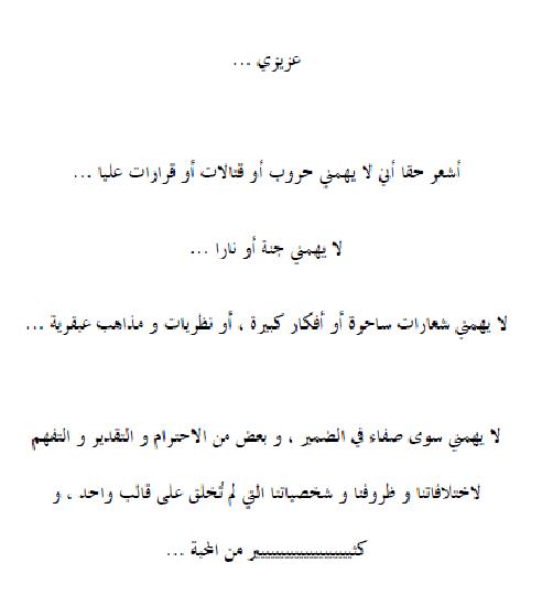 Pin By Heba Hanem On Heba Book Worth Reading Math Worth Reading
