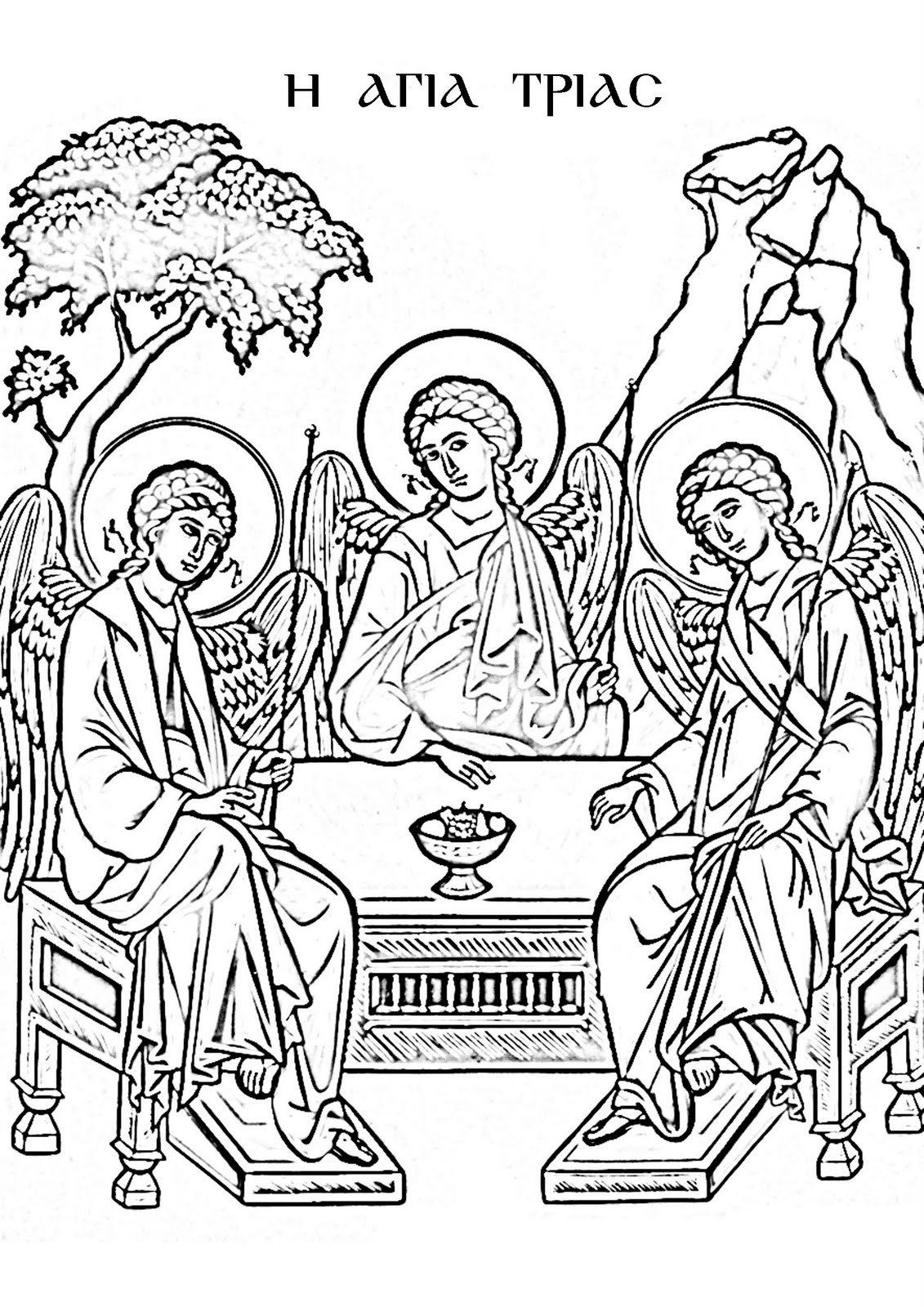 Coloring Page The Holy Trinity In 2020 Coloring Pages