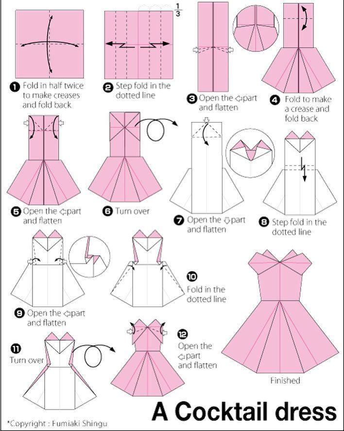 Простая оригами открытка