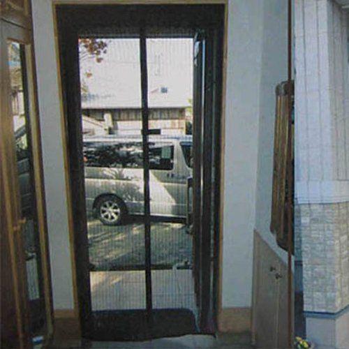 Closure Bug Mosquitos 39 4 Magnetic Screen Door Black Curtain